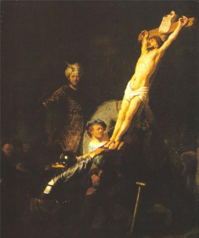 The Erection of the Cross (detail) image